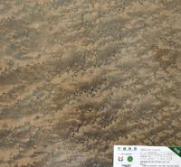 生产厂家 中盛装饰直销澳松生态板材H18 儿童房板材厂家