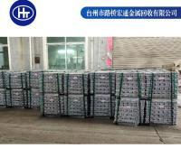 浙江废铝加工国标铝锭ADC12销售宏通有色金属材料厂家