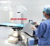 专家过氧化氢灭菌器PSA公司深圳价格批发