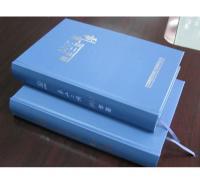 济南宣传画册印刷  宣传单页印刷  源头厂家 快速发货