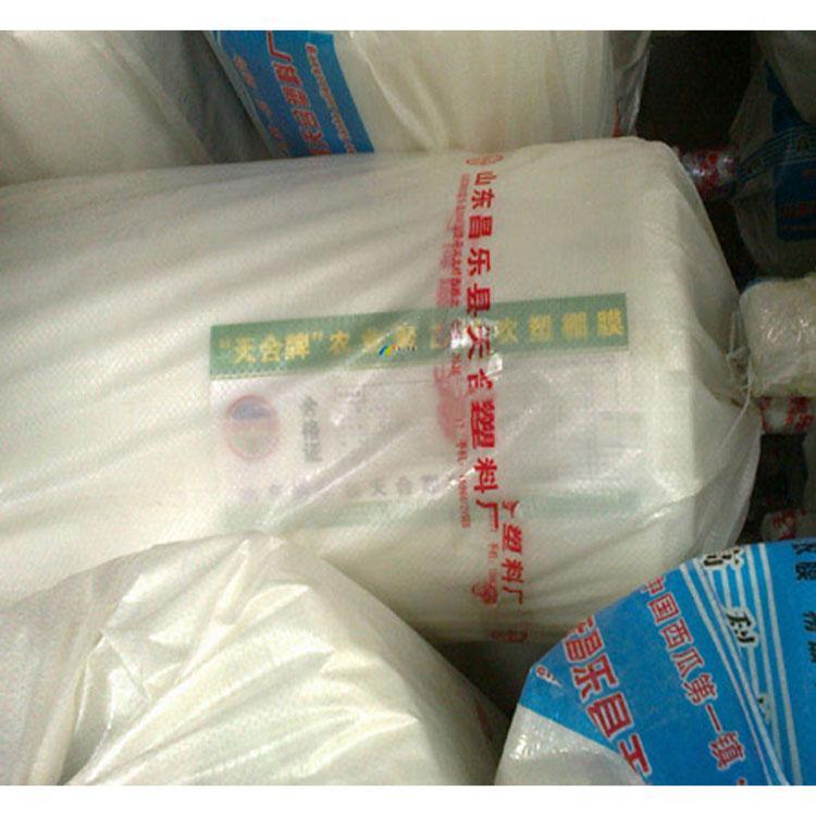 双防农膜销售 现货发售 山东双防农膜
