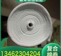 鑫荣棉绒制品  复合棉卷 棉花复合棉  化妆棉棉卷 3层复合棉卷