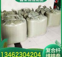 鑫荣棉绒制品 复合纤维棉卷 3层复合卸妆棉卷 3层复合纤维棉卷