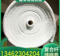 鑫荣棉绒制品  3层复合纤维棉卷 复合纤维棉卷 3层复合卸妆棉卷