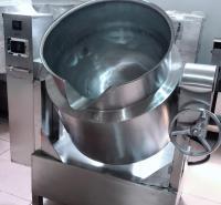 熬糖锅 电磁加热  可变频