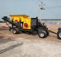 方便托移洗沙机—移动洗沙机移动制砂机—厂家直销定制加工—玉石环保
