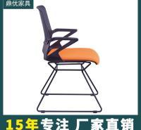 洽谈接待椅 无扶手会议椅厂家直销 现代办公椅 鼎优培训椅