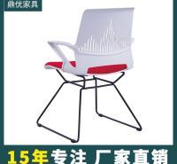 会议室桌椅 可叠落网布办公椅厂家直销 塑料培训椅 鼎优培训椅