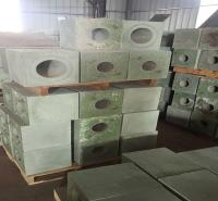 批发供应钢包透气砖 规格齐全 专业生产透气砖 厂家直销钢包座砖透气砖