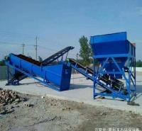 ys-260型洗沙机洗石机多少钱一台-玉石机械