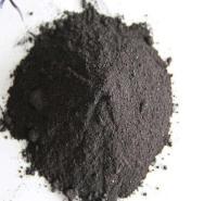碳粉生产厂家  环保材料  现货供应   品质保证 专业生产碳粉