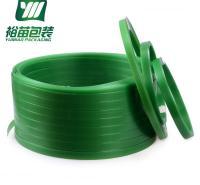 陕西PET塑钢打包带厂家  裕苗  湖南PRT塑钢打包带厂家  PET塑钢打包带批发
