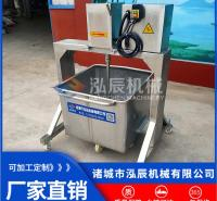 全自动盐水制备器 液体混合搅拌器 盐水配制液制备器泓辰供应