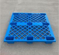 九脚托盘 平面栈板 防静电塑料托盘 各色塑胶托盘 叉车托盘  塑料托盘