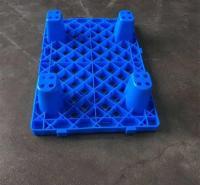 四脚托盘 网格塑料托盘  可拼接塑料托盘 郑州塑料托盘 河南塑料托盘