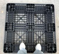 塑料托盘  叉车托盘  装柜垫仓板塑胶垫板 黑色仓储货物栈板