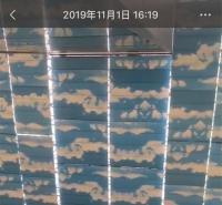 商场室内遮阳帘生产厂家 极景装饰阳光房遮阳帘