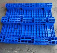 货物垫板塑胶栈板 蓝色叉车防潮板 郑州塑料托盘 塑料托盘