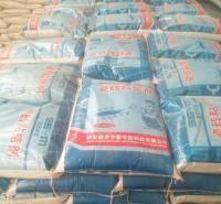 西安瓷砖粘结剂 西安瓷砖粘批发 砖粘胶泥价格