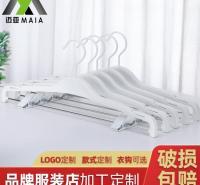 厂家直销塑胶塑料衣架防滑衣架服装店LOGO定制款式