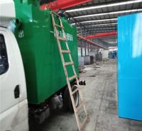 重庆企业生活污水处理设备厂家