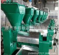 厂家直销花生螺旋式榨油机 大豆榨油机芝麻榨油机设备