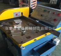 无毛刺锯铝机 MC-455AL 液压半自动切管机 厂家批发定制