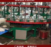 优质转盘鞋机品质保证 横峰多工位半自动注塑机价格优惠