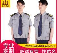 保安服 餐饮服装 促销服 全品类服装生产定制 48小时交货