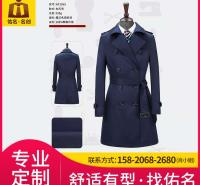 女式西服 女衬衫专业定制 佛山佑名服饰 厂家批发生产 48小时
