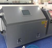 盐雾试验箱中性酸性盐雾试验机120B盐水喷雾试验箱