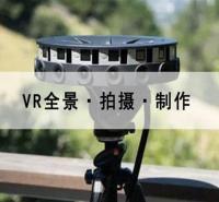 全景vr vr360全景制作vr360度全景展示制作vrvr全景制作平台乐阳厂家设备