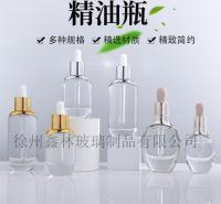 【厂家直销】批发_海洋之谜30ML透明滴管瓶_30毫升精华液分装玻璃精油瓶子