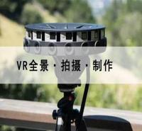 全景vr VR全景拍摄 360vr全景 vr360度全景展示制作乐阳厂家