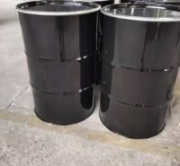 开口桶生产厂家   开口大钢桶  密封胶专用 欢迎电话询订购