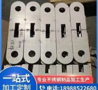 定制供应 刚性防水套管厂家 防水套管 刚性套管 黄沛新不锈钢批发供应