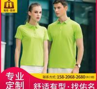 定制广告衫 促销服 公司员工短袖涤棉圆领印花T恤衫撞色印刷