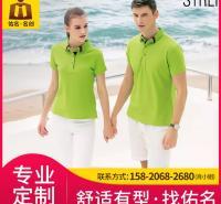夏季polo广告衫定制 印logo 翻领短袖企业工衣t恤工作服文化衫定做