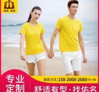 纯棉短袖 圆领T恤 定制logo广告衫 佑名服饰厂家批发 量大从优
