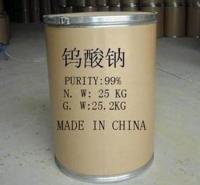 同隽化工厂家现货钨酸钠 供应工业级钨酸钠水处理专用钨酸钠