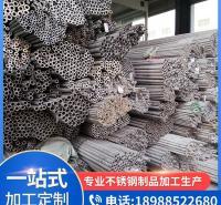 顺德不锈钢钢管 圆管加工 黄沛新不锈钢现货供应