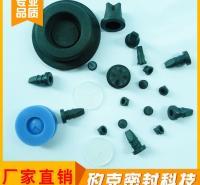 厂家供应橡胶密封圈 耐腐蚀 耐高温 耐磨损