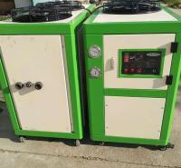 工业冷水机 风冷式模具注塑机 制冷冻冰水机