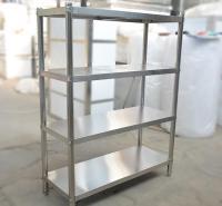 福淼供应销售商用货架 厨房用货架价格 定制不锈钢四层货架
