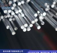 2020不锈钢光元 304不锈钢光圆圆棒 不锈钢棒材价格合理