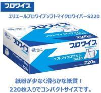 深圳杉本销售ELLEAIR大王纸业 PROWIPE 擦拭纸 S220  货号:703153