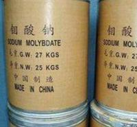 同隽化工钨酸钠厂家现货供应工业级钨酸钠 水处理专用钨酸钠