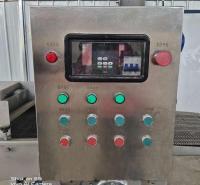上浆机用处多多  商用不锈钢上浆机 上浆机支持定制  益东欢迎来电