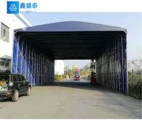 伸缩雨篷 陕西鑫盛泰钢结构有限公司 耐用 布 优质供应 西安