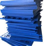超高分子聚乙烯 耐磨板工程塑料超高分子聚乙烯板